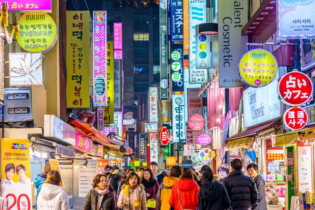 Street in Seoul, South Korea - an Element Incentive Travel Destination tip for 2017