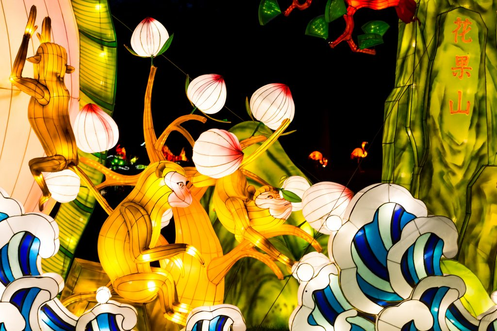 Magical Lantern Festival in London | Element - The Prize & Incentive People